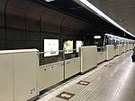 Platform of Nishijin Station 3.jpg