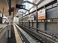 Platform of Nishitetsu-Chihaya Station 2.jpg