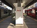 Platform of Oita Station 2.jpg