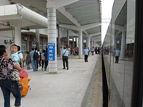 Platform of Zhangmutou Railway Station.jpg