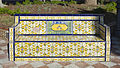 Plaza de 25 de Julio, Santa Cruz de Tenerife, España, 2012-12-15, DD 05.jpg