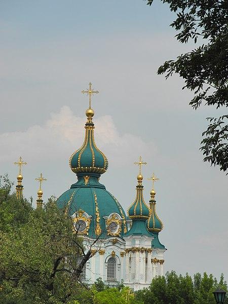 File:Podil's'kyi district, Kiev, Ukraine - panoramio (51).jpg