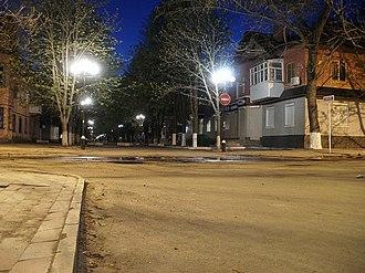 Pokrov, Dnipropetrovsk Oblast - Image: Pokrov, Centralna Street
