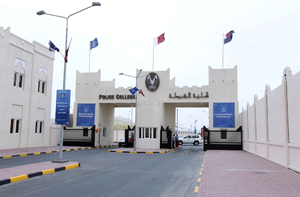 Police College (Qatar) - Main Entrance of the police college in Qatar
