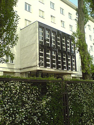 Polish Patent Office - Image: Polish Patent Office entrance