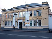 Poltava Town mansion (UkrPoshta).JPG
