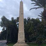 Fallen Garetolians Obelisk