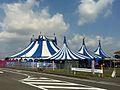 Pop-circus-hamamatsu.jpg