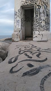 Calligraffiti art form that combines calligraphy, typography and graffiti