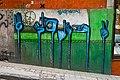 Porto 201108 108 (6281543394).jpg