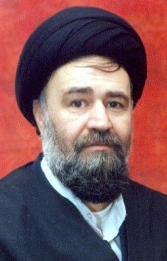 Ahmad Khomeini - Image: Portrait of Ahmad Khomeini 1995 (cropped)