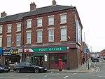 Post Office, 70 - 72 Smithdown Road.jpg