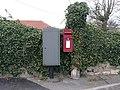 Post box in Hutton - geograph.org.uk - 1179902.jpg