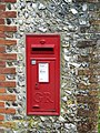 Postbox, East Meon - geograph.org.uk - 1329999.jpg