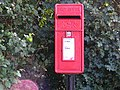 Postbox, The Green, Sibton - geograph.org.uk - 1394739.jpg
