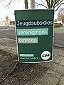Poster gemeenteraadsverkiezing 2018 Deurne 14.jpg