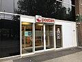 Postkontor i Olafiagangen Oslo, 2019.jpg