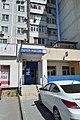 Postoffice-novorossiysk353925-2.jpeg