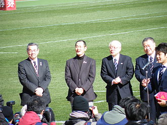 Shinya Yamanaka - Yamanaka and Ryōji Noyori participating in the ceremony of the 50th All Japan Rugby Football Championship