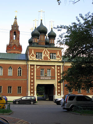 Preobrazhensky Old Believers Monastery in Moscow 12.jpg