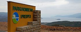 Prespa Lake National Park Sign.jpg