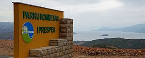 Prespa National Park - The entrance in the center of the park, which offers unique sights to see along the way.