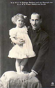 Prince Nicholas of Greece and Denmark with daughter.jpg