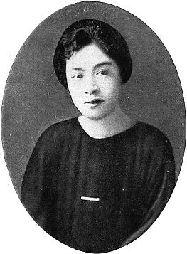 Princess Takeda Masako 01.jpg