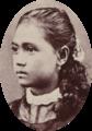 Princesse Teriinavaroa, La Famille Royale de Tahiti, Te Papa Tongarewa.png