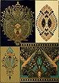 Principles of decorative design (1870) (14778679525).jpg