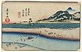 Print, Woodblock from Tokaido Gojusan Tsugi-na Uchi (Fifty-Three Stations on the Tokaido), 19th century (CH 18387709-2).jpg