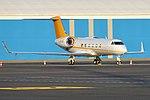 Private, N450ME, Gulfstream G450 (30465836468).jpg