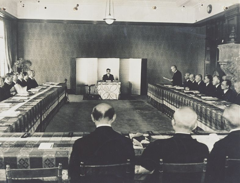 File:Privy Council (Japan).jpg