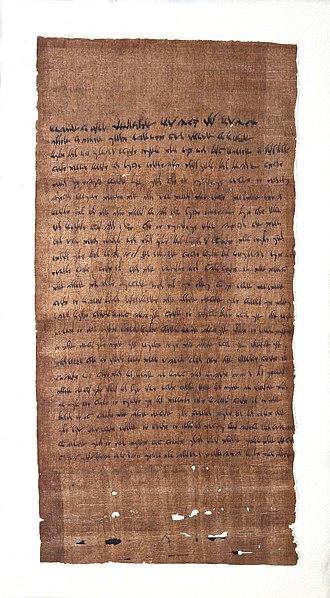 Elephantine papyri - Image: Property Transfer Document, 434 B.C.E.,47.218.91