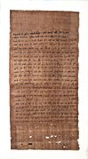 Property Transfer Document, 434 B.C.E.,47.218.91.jpg
