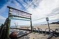 Provincetown, MA fishing pier (14278958196).jpg