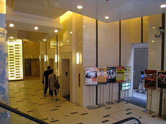 QRE Plaza - QRE Plaza lobby