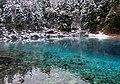 Qicaihu Lake 七彩湖 - panoramio.jpg