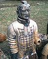 Qin4563.jpg