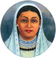 Queen Tripurasundari of Nepal.png