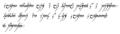 Quenya dichiarazione Tengwar.png