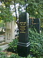 Réthy Mór (1846-1925) sírja.jpg
