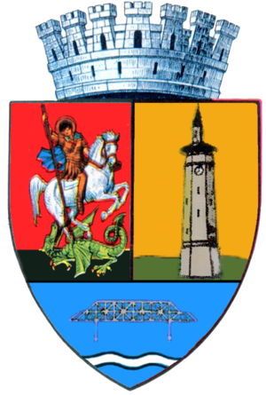 Supercupa României - Image: ROU GR Giurgiu Co A1