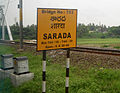 Railway Bridge on Sarada river at Anakapalle.jpg
