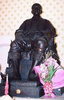 Rama II.jpg