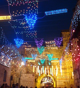 Ramadan in the Old City of Jerusalem Ramadan jerusalem kmhad.jpg
