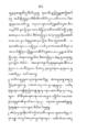 Rangsang Tuban kaca111.png