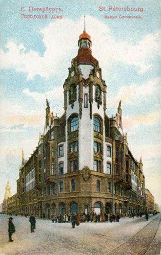 Saint Petersburg City Duma - Image: Rathause petersburg