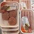 Raw kyufte and kebapche.jpg