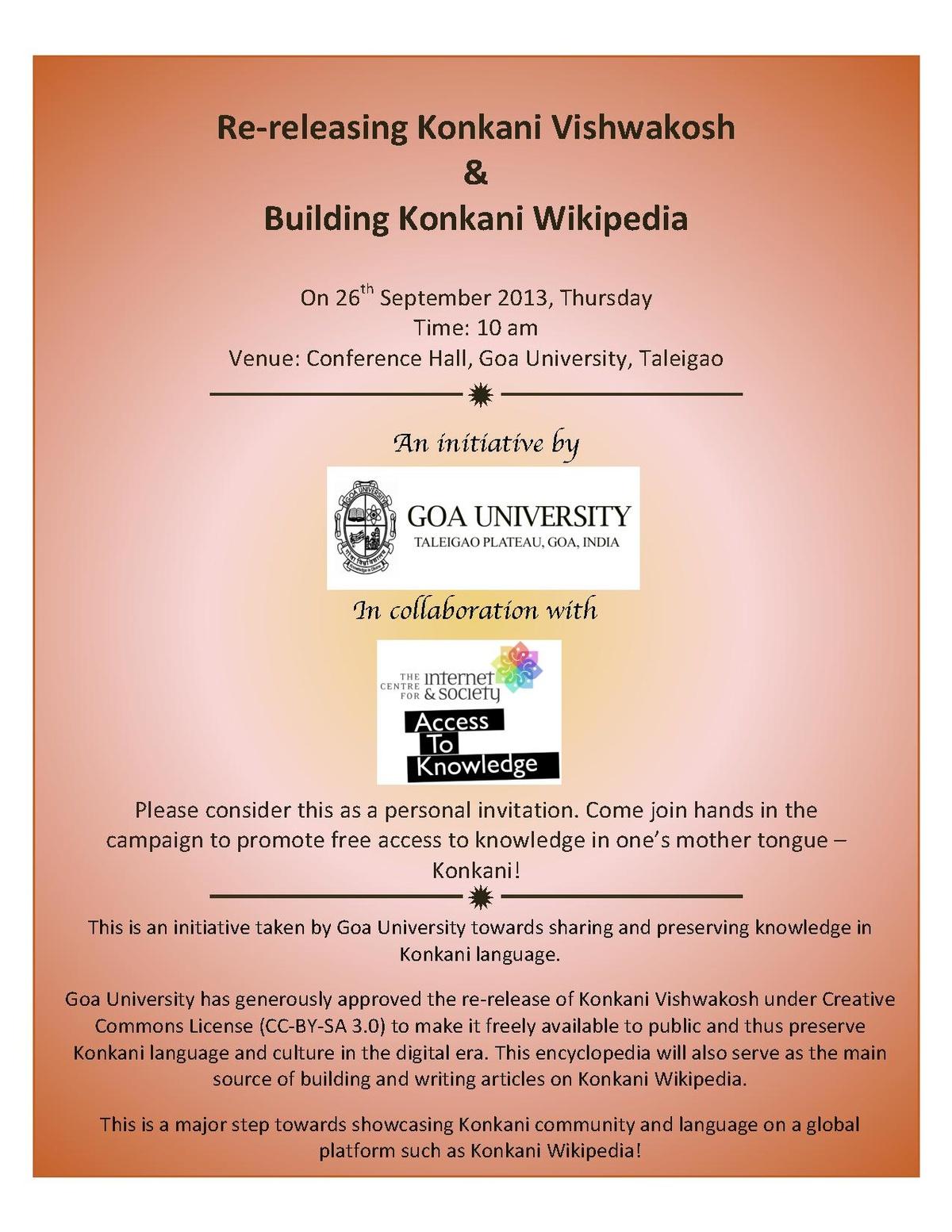 CIS-A2K/Events/Konkani Vishwakosh CC - Meta